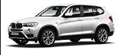 BMW X Серия
